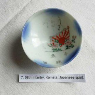 Petite coupe à saké de soldat japonais (58th infantry)